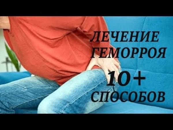 Проявления геморроя после родов фото 48
